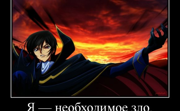 Code Geass vs The Dark Knight